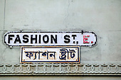 Fashion Street Road Sign off Brick Lane in East London