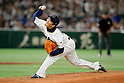 Takahiro Norimoto (JPN),<br /> MARCH 7, 2017 - WBC :<br /> 2017 World Baseball Classic First Round Pool B Game between<br /> Japan 0-2 Cuba at Tokyo Dome in Tokyo, Japan.<br /> (Photo by Yusuke Nakanishi/AFLO SPORT)
