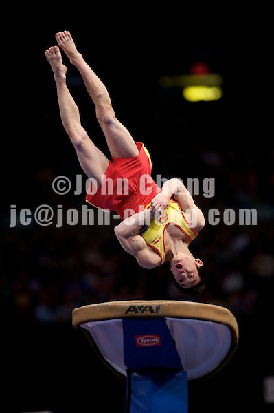 3/1/08 - Photo by John Cheng -  Bo Lu of China performs on vault at the Tyson American Cup in Madison Square GardenPhoto by John Cheng - Tyson American Cup 2008 in Madison Square Garden, New York.Bo Lu