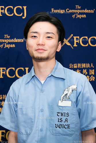 Aki Okuda of SEALDs poses for a photograph at the Foreign Correspondents' Club of Japan on June 17, 2016, Tokyo, Japan. The leaders of these groups who oppose Prime Minister Shinzo Abe's security shifts made an alliance with opposition parties and independent candidates ahead of July's House of Councillors elections. They hope to encourage more people to vote especially 18 and 19 year-old citizens who are allowed to vote for the first time this year. (Photo by Rodrigo Reyes Marin/AFLO)