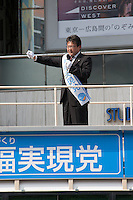 Hisshou Yanai  campaigning for the Happiness Realisation Party in Shinjuku, Tokyo, Japan Friday, May 28th 2010