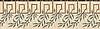 "12 1/8"" Cyrano border, a hand-cut stone mosaic, shown in polished Crema Marfil, Emperador Dark, Montevideo, Verde Luna, and Travertine Noce."