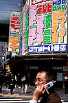 Street scene in the Akihabara district, the center of Tokyo's technology and manga comics lifestyle and culture.