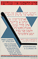 Work Projects Administration (WPA) poster in Yiddish promoting literacy in English produced between 1936 and 1943. (Library of Congress)