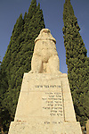 Israel, Upper Galilee, Joseph Trumpeldor's memorial in Tel Hai