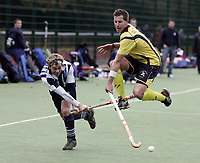 Hampstead &amp; Westminster / Beeston<br />