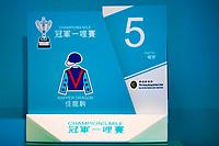 05-04-17 Hong Kong Grades Stakes Day Barrier Draw Sha Tin Hong Kong
