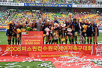 The USWNT stands on the podium after the finals of the Peace Queen Cup.  The USWNT defeated Canada, 1-0, at Suwon World Cup Stadium in Suwon, South Korea.