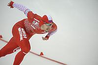 SCHAATSEN: SALT LAKE CITY: Utah Olympic Oval, 15-11-2013, Essent ISU World Cup, 500m, Artur Was (POL), ©foto Martin de Jong