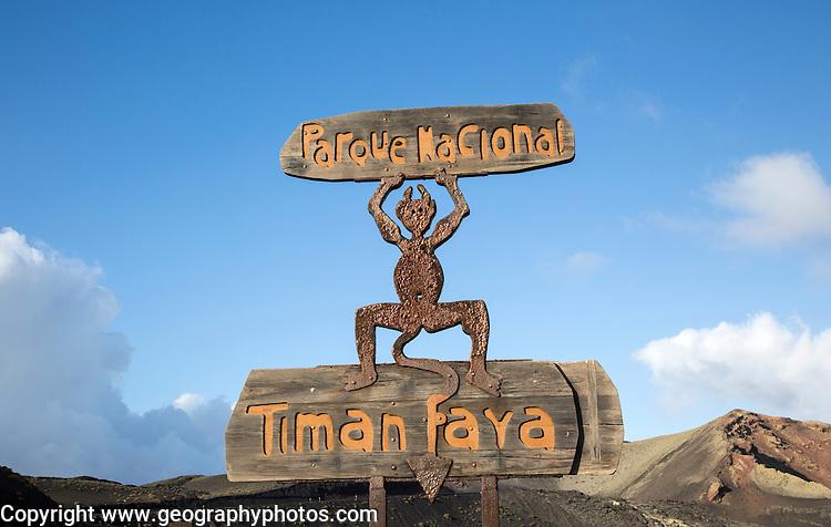Sign for Parque Nacional de Timanfaya, national park, Lanzarote, Canary Islands, Spain designed by Cesar Manrique