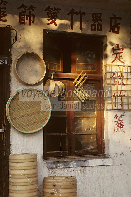 Asie/Chine/Jiangsu/Nankin/Quartier du Temple de Confucius : Articles de vannerie pour cuisine à la vapeur<br /> PHOTO D'ARCHIVES // ARCHIVAL IMAGES<br /> CHINE 1990