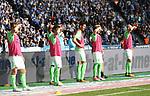 10.09.2017, OLympiastadion, Berlin, GER, 1.FBL, Hertha BSC VS. SV Werder Bremen, im Bild <br /> Weitsichtige Bremer<br /> <br /> <br />       <br /> Foto &copy; nordphoto / Engler