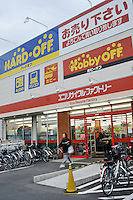 A customer leaves the second hand shop called Hard-Off in Tokyo, Japan. Book-Off and Hard-Off specialize in selling second hand goods and are one of the few businesses that are doing well in the recession. The Japanese economy is in recession, there are a record three million people unemployed and the country is fighting deflation as the Yens high value has all but destoyed exports..