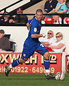 Michael Bostwick of Stevenage . - Walsall v Stevenage - npower League 1 - Banks's Stadium, Walsall - 24th March, 2012  .© Kevin Coleman 2012