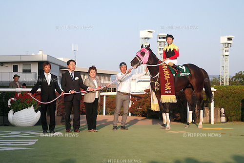 Apollo Kentucky (Fuma Matsuwaka),<br /> NOVEMBER 6, 2016 - Horse Racing :<br /> Jockey Fuma Matsuwaka poses with Apollo Kentucky after winning the Miyako Stakes at Kyoto Racecourse in Kyoto, Japan. (Photo by Eiichi Yamane/AFLO)