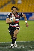 Lelia Masaga. Air New Zealand Cup rugby game between Counties Manukau Steelers & Wellington played at Mt Smart Stadium on the 31st August 2007. The Score was 13 all at halftime, with Wellington going on to win 33 - 18.