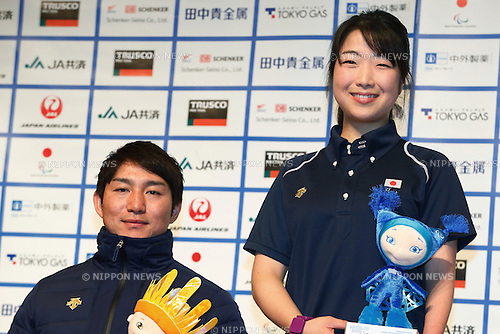 (L to R) Taiki Morii (JPN), Shoko Ota (JPN), DECEMBER 24, 2013 - : Sochi Paralympics Japanese team first-order announcement press conference at Nihonbashi Hamacho F Tower Plaza, Tokyo, Japan. (Photo by AFLO SPORT)