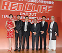 "Taiwanese actress Chiling Lin, 34, left, Taiwanese actor Chang Chen, 31, Chinese actor Tony Leung, 46, Chinese director John Woo, 62, Japanese actors Takeshi Kaneshiro, 35, and Shido Nakamura, 35,  meet the press Wednesday during a promotion for their new film ""Red Cliff."" It opens Nov 1 after its debut at the Tokyo International Film Festival in October.  6 August, 2008. (Taro Fujimoto/JapanToday/Nippon News)"
