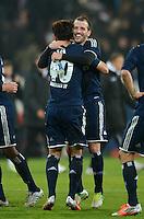 FUSSBALL   1. BUNDESLIGA  SAISON 2012/2013   9. Spieltag FC Augsburg - Hamburger SV           26.10.2012 Heung Min Son und Rafael van der Vaart  (v. li., Hamburger SV)