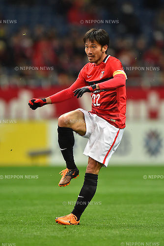 Yuki Abe (Reds),<br /> FEBRUARY 24, 2016 - Football / Soccer :<br /> AFC Champions League Group H match between Urawa Red Diamonds 2-0 Sydney FC at Saitama Stadium 2002 in Saitama, Japan. (Photo by AFLO)