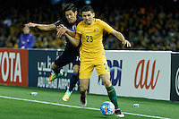 October 11, 2016: TOMAS ROGIC (23) of Australia protects the ball during a 3rd round Group B World Cup 2018 qualification match between Australia and Japan at the Docklands Stadium in Melbourne, Australia. Photo Sydney Low Please visit zumapress.com for editorial licensing. *This image is NOT FOR SALE via this web site.