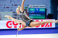 YANA KUDRYAVTSEVA of Russia performs with clubs at 2016 European Championships at Holon, Israel on June 18, 2016.