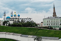 Panoramic View<br /> Day0 23/07/2015<br /> XVI FINA World Championships Aquatics Swimming<br /> Kazan Tatarstan RUS <br /> Photo Andrea Staccioli/Deepbluemedia/Insidefoto