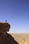Israel, Arava region, a view from Hatzeva Hill
