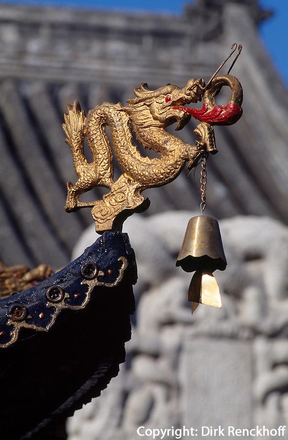 daoistischer Tempel und Kloster Baiyun Guan  (Tempel zur weißen Wolke), Dach-Detail, Peking, China