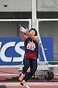 Masumi Aya, ..JUNE 10, 2011 - Athletics : ..The 95th Japan Track & Field National Championships ..Women's Hammer Throw ..at Kumagaya Stadium, Saitama, Japan. ..(Photo by YUTAKA/AFLO SPORT) [1040]..