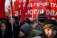 People gather at an approved demonstration of the Communist Party of Russia to rally for cheaper and free education, among other issues, in Moscow, Russia.