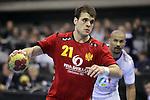 Vasko Sevaljevic. Montenegro vs France: 20-32 - Preliminary Round - Group A