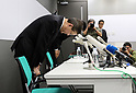 October 27, 2017, Tokyo, Japan -  Japanese automaker Subaru president Yasuyuki Yoshinaga bows his head as he apologizes that the company has been carrying out flawed inspections of their vehicles at the Subaru headquarters in Tokyo on Friday, October 27, 2017.    (Photo by Yoshio Tsunoda/AFLO) LWX -ytd-