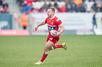 Picture by Allan McKenzie/SWpix.com - 30/03/2018 - Rugby League - Betfred Super League - Hull KR v Hull FC - KC Lightstream Stadium, Hull, England - Adam Quinlan.