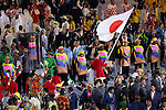 Keisuke Ushiro (JPN), <br /> AUGUST 5, 2016 : <br /> Opening Ceremony <br /> at Maracana <br /> during the Rio 2016 Olympic Games in Rio de Janeiro, Brazil. <br /> (Photo by Yohei Osada/AFLO SPORT)