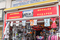 Souvenir shop, Marbella, Spain, with Russian language signage to cater for the growing number of Russian tourists and residents. 27th November 2017. 201711274079<br /><br /><br />Copyright Image from Victor Patterson, 54 Dorchester Park, <br />Belfast, UK, BT9 6RJ<br /><br />t1: +44 28 9066 1296 (from Rep of Ireland 048 9066 1296)<br />t2: +44 28 9002 2446 (from Rep of Ireland 048 9002 2446)<br />m: +44 7802 353836<br /><br />e: victorpatterson@me.com<br />e2: victorpattersonbelfast@gmail.com<br /><br />www.victorpatterson.com<br /><br />Please see my Terms and Conditions of Use at VICTORPATTERSON.COM. It is IMPORTANT that you familiarise yourself with them.<br /><br />Images used on the Internet must be visibly watermarked i.e. ©VICTORPATTERSON.COM within the body of the image and copyright metadata must not be deleted. Images used on the Internet have a size restriction of 4kbs and are chargeable at the then current NUJ rates.<br /><br />This image is only available for the use of the download recipient i.e. television station, newspaper, magazine, book publisher, etc, and must not be passed on to any third party. It is also downloaded on condition that each and every usage is notified within 7 days to victorpatterson@me.com<br /><br />The right of Victor Patterson to be identified as the author is asserted in accordance with The Copyright Designs And Patents Act (1988)