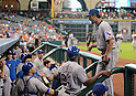 Yu Darvish (Rangers), AUGUST 12, 2013 - MLB : Yu Darvish of the Texas Rangers leaves the game in the eighth inning during the MLB game between the Texas Rangers and the Houston Astros at Minute Maid Park in Houston, Texas, United States. (Photo by AFLO)