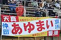Ayu Nakata & Mai Kyokawa Fans, December 17, 2011 - Football / Soccer : The 33th All Japan Women's Football Championship Third Round, match between Tokiwagi Gakuen High School 1-3 Okayama Yunago Belle at Mimasaka Rugby Football ground, Okayama, Japan. (Photo by Akihiro Sugimoto/AFLO SPORT) [1080]