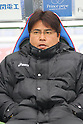 Makoto Teguramori Head Coach (Vegalta), .March 17, 2012 - Football / Soccer : .2012 J.LEAGUE Division 1, 2nd Sec .match between Yokohama F Marinos 0-2 Vegalta Sendai .at NISSAN Stadium, Kanagawa, Japan. .(Photo by Daiju Kitamura/AFLO SPORT) [1045]