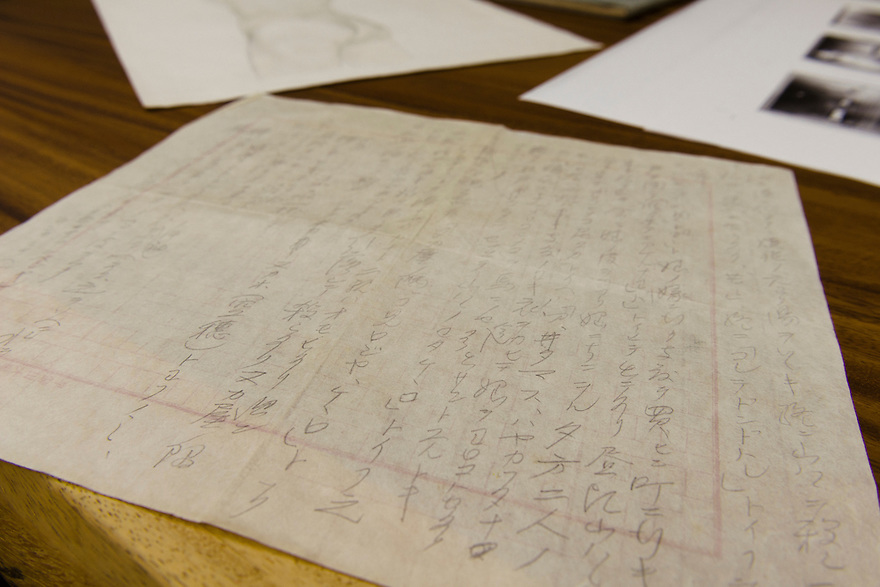 A collotype replica of a hand-written manuscript. Benrido collotype atelier, Kyoto, Japan, October 9, 2015. The Benrido collotype atelier in Kyoto was founded in 1887 and is the only full-scale commercial collotype atelier in the world. Collotype is a historic photographic printing process that makes use of plates coated in gelatine. It produces prints of unrivalled quality.