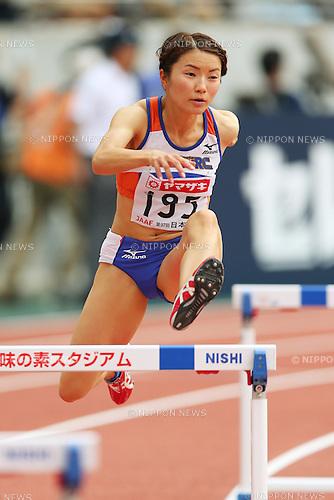 Satomi Kubokura (JPN), <br /> June 9, 2013 - Athletics : <br /> The 97th Japan Athletics National Championships, Women's 400mH Final <br /> at Ajinomoto Stadium, Tokyo, Japan. <br /> (Photo by Daiju Kitamura/AFLO SPORT)