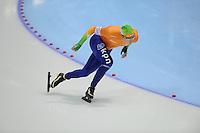 SCHAATSEN: HEERENVEEN: Thialf, World Cup, 04-12-11, 1000m A, Sjoerd de Vries NED, ©foto: Martin de Jong