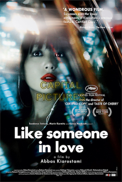 AMERICAN POSTER ART<br /> in Like Someone in Love (2012) <br /> *Filmstill - Editorial Use Only*<br /> CAP/FB<br /> Supplied by Capital Pictures