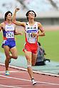 Athletics: 64th All Japan Industrial Athletics Championship 2016