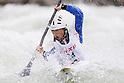 Moe Kaifuchi (JPN), APRIL 15, 2012 - Canoeing : 2012 Canoeing NHK Cup Slalom Competitions, Women's Kayak Single race final at Ida River, Toyama, Japan. (Photo by Yusuke Nakanishi/AFLO SPORT) [1090]