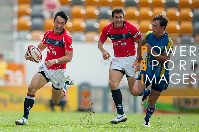 Hong Kong play Kazakhstan during the HSBC Asian 5 Nations 2012 tournament at the Mong Kog Stadium on May 26, 2012 in Hong Kong. Photo by Victor Fraile / The Power of Sport Images