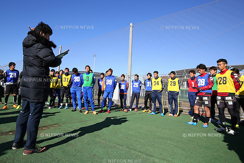 General View,<br /> 2014 JPFA Tryout at Fukuda Denshi Arena in Chiba, Japan on December 3rd, 2014.<br /> (Photo by Shingo Ito/AFLO SPORT)