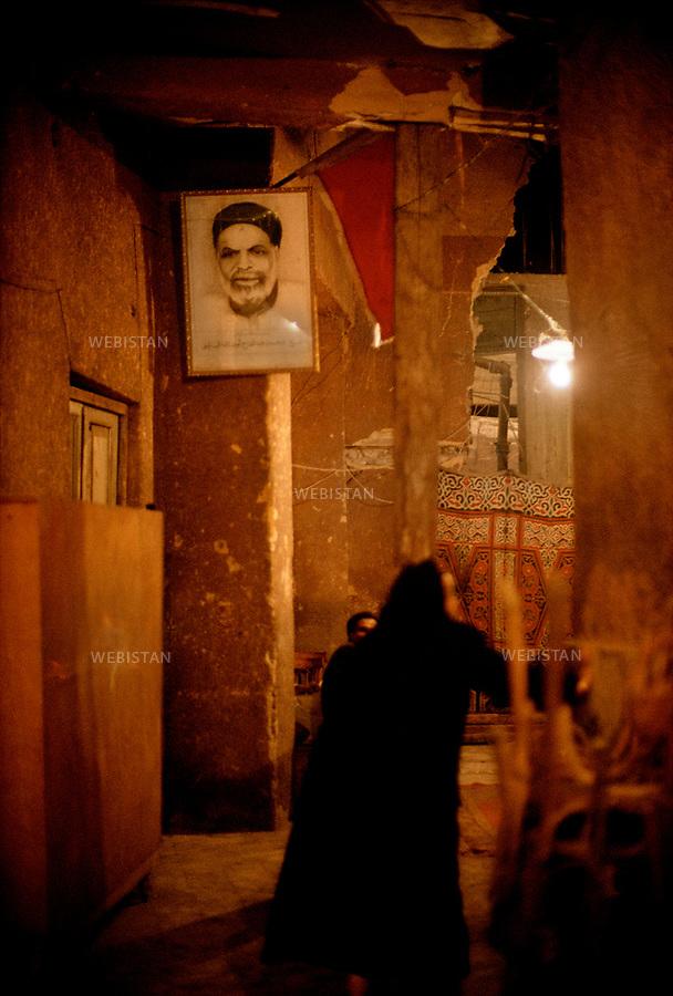 &Eacute;gypte. Le Caire. 1996. Portrait de Sheikh Mohammed Abdoulfatah Abou Salamt Al Bakin.<br /><br />Egypt. Cairo. 1996. Portrait of Sheikh Muhammad Abdulfatah Abu Salamt Al Bakin.<br /><br />Diffusion HEMIS
