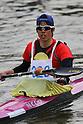Shun Shirata, .MARCH 28, 2012 - Canoeing : .2012 International Canoeing Competitions Selection Trial & The 22th Fuchuko Canoe Regatta, .Men's Junior Kayak Single 200m at Lake Fuchu, Kagawa Japan. (Photo by Akihiro Sugimoto/AFLO SPORT) [1080]