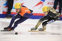 "SHORT TRACK: MOSCOW: Speed Skating Centre ""Krylatskoe"", 14-03-2015, ISU World Short Track Speed Skating Championships 2015, Semifinals 1500m Men, Sjinkie KNEGT (#148   NED), Hiroki YOKOYAMA (#137   JPN), ©photo Martin de Jong"